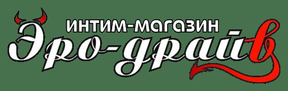 Эро-Драйв